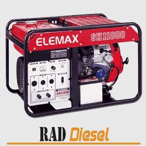 قیمت موتور برق هوندا المکس SH11000