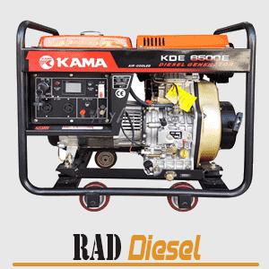 موتور جوش کاما 6500
